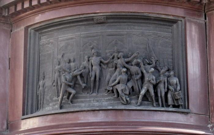 Барельеф. Восстание декабристов 1825 г.