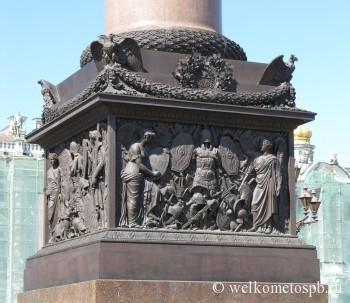 Александровская колонна. Барельефы