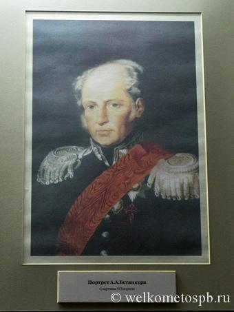 А. Бетанкур