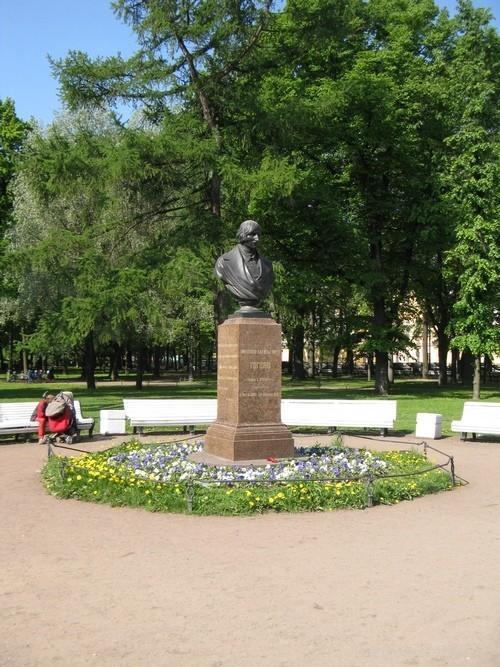 Александровский сад. Н.В. Гоголь