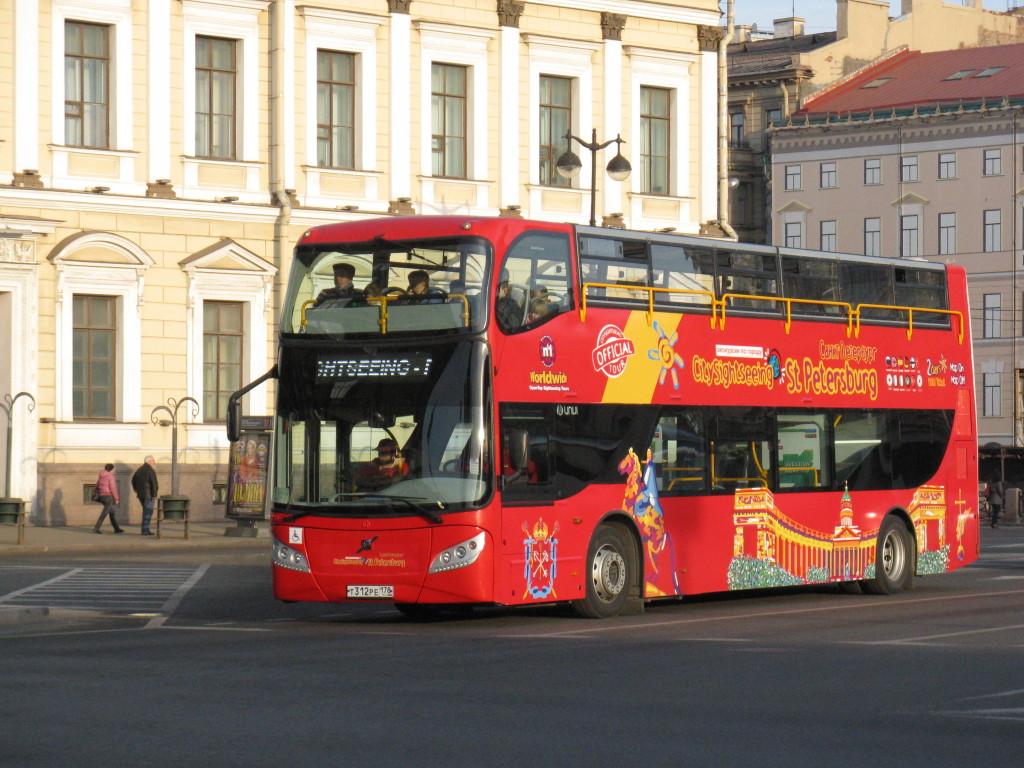 Автобус Hop on Hop off