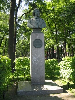 Румянцевский садик. И.Е. Репин