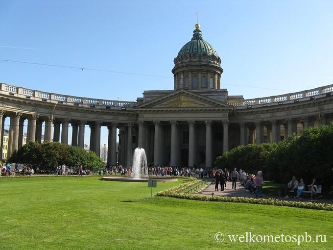 Казанскипй собор