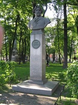 Румянцевский садик. Василий Суриков