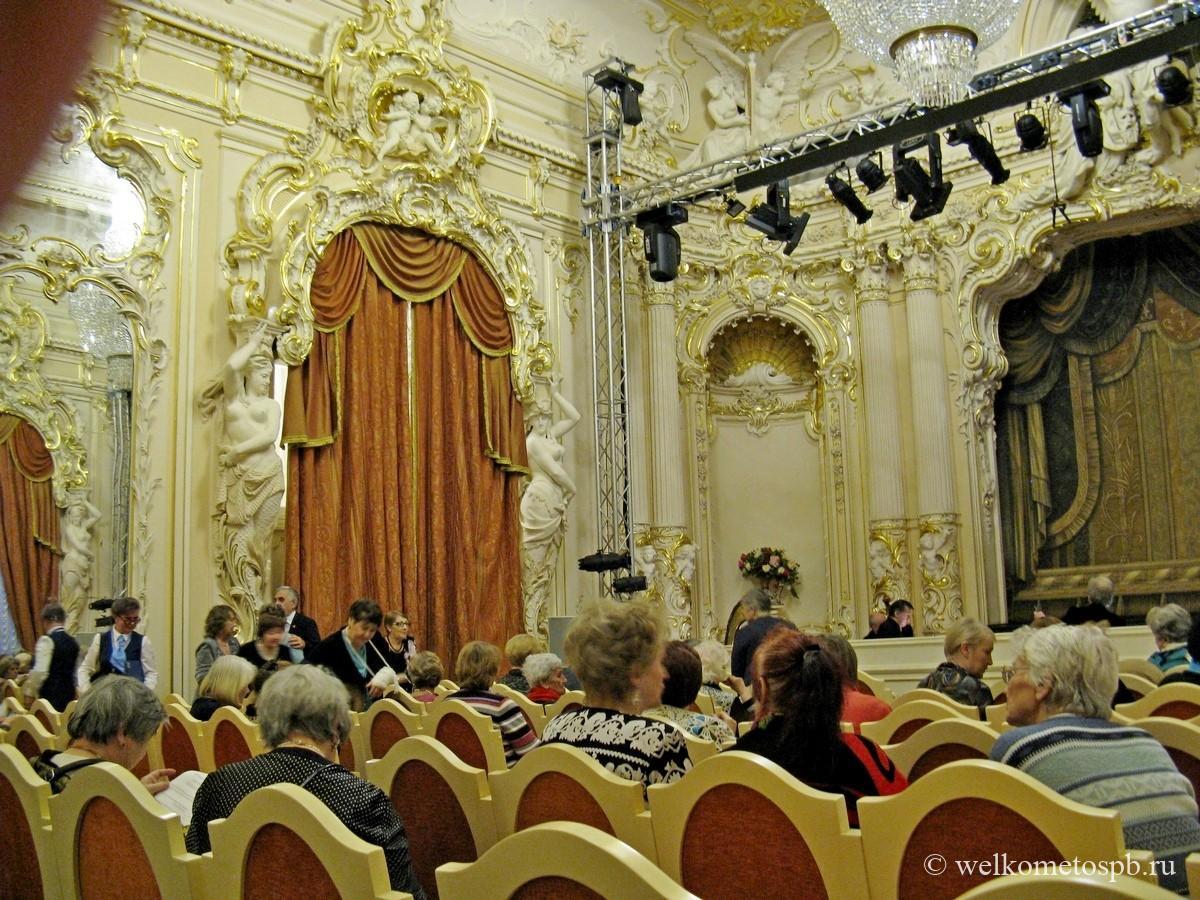 Белый (театральный) зал