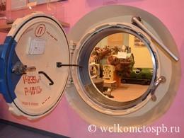 Музей истории подводных сил России
