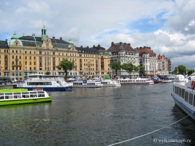 Причалы в Стокгольме
