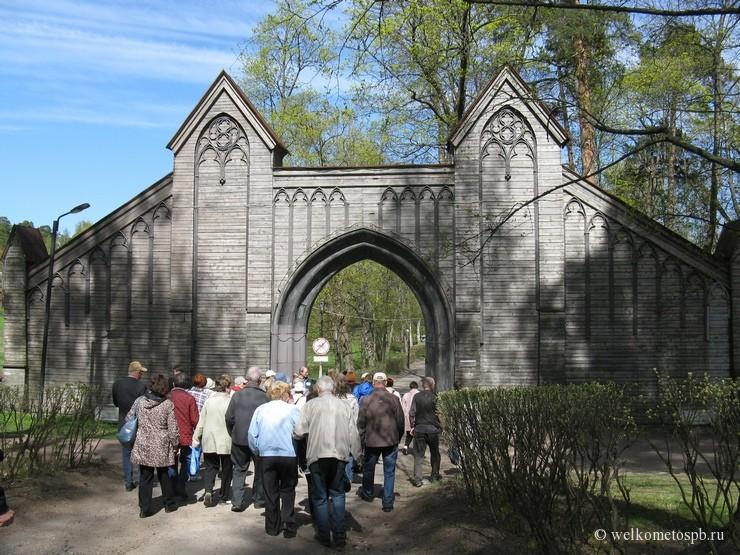 """Ворота в парке """"Монрепо"""""""