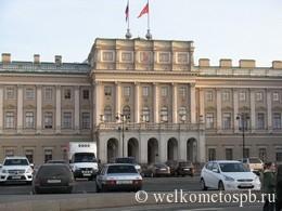 Мариинский дворец на Исаакиевской площади