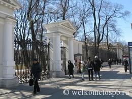 Что взять в дорогу и как спланировать расходы в Петербурге