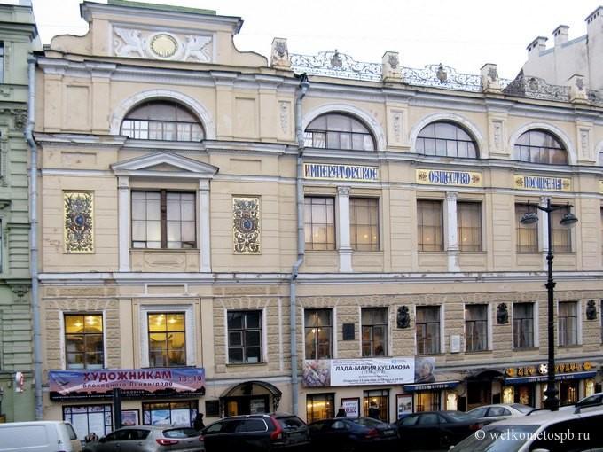 Здание Союза художников