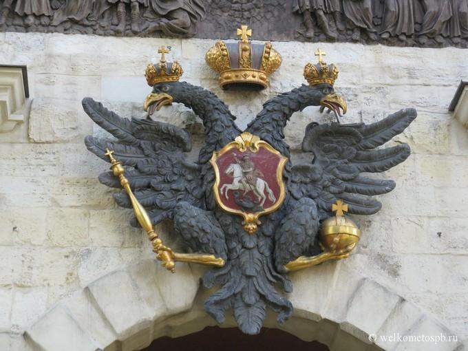 Герб России на Петровских воротах