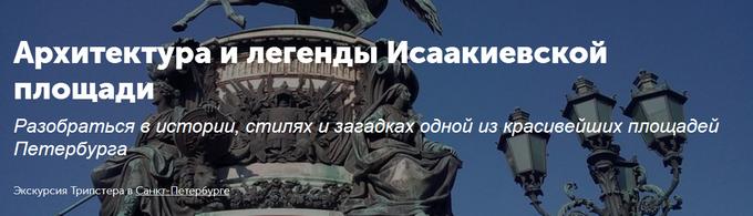 Architect-Isaakij
