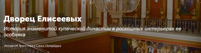 Dvoretz-Eliseevyh