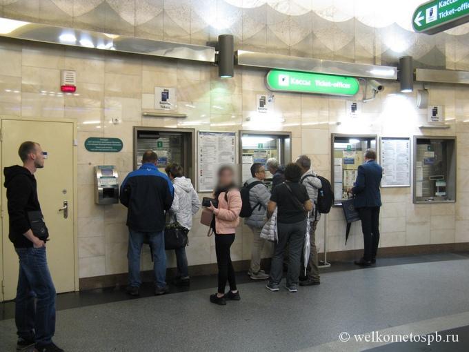 Кассы метро
