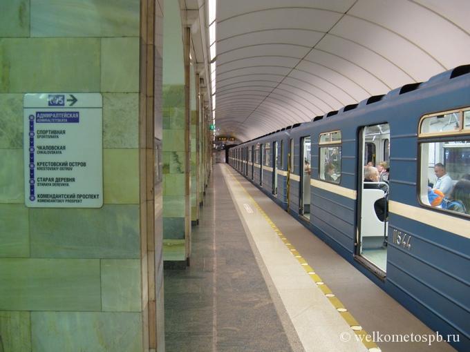 """Станция """"Адмиралтейская"""""""