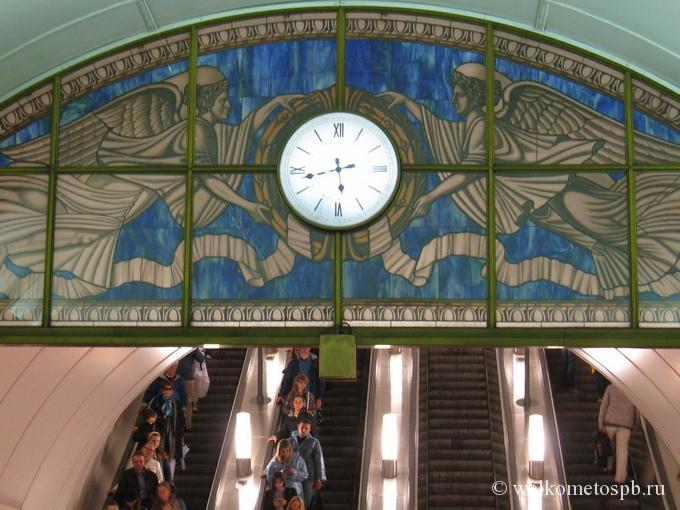 Станция Адмиралтейская