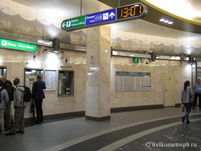 """Станция метро """"Академическая"""""""
