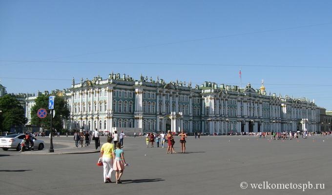 Эрмитаж, вид с Дворцовой площади