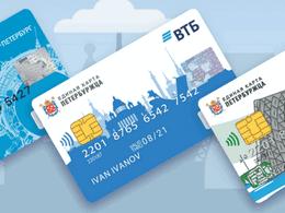 Как оплатить проезд на транспорте единой картой петербуржца