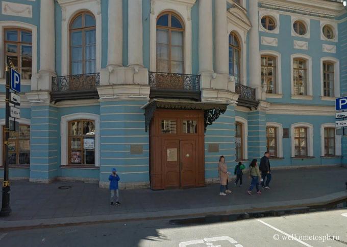 Музей гигиены, особняк Шувалова.
