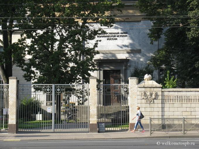 Музей политической истории (особняк Кшесинской)