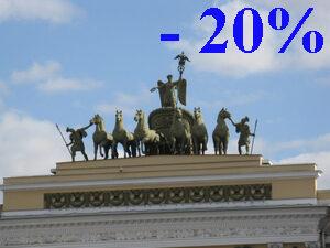 Как получить кэшбэк 20% за путешествия по России в 2021 г.